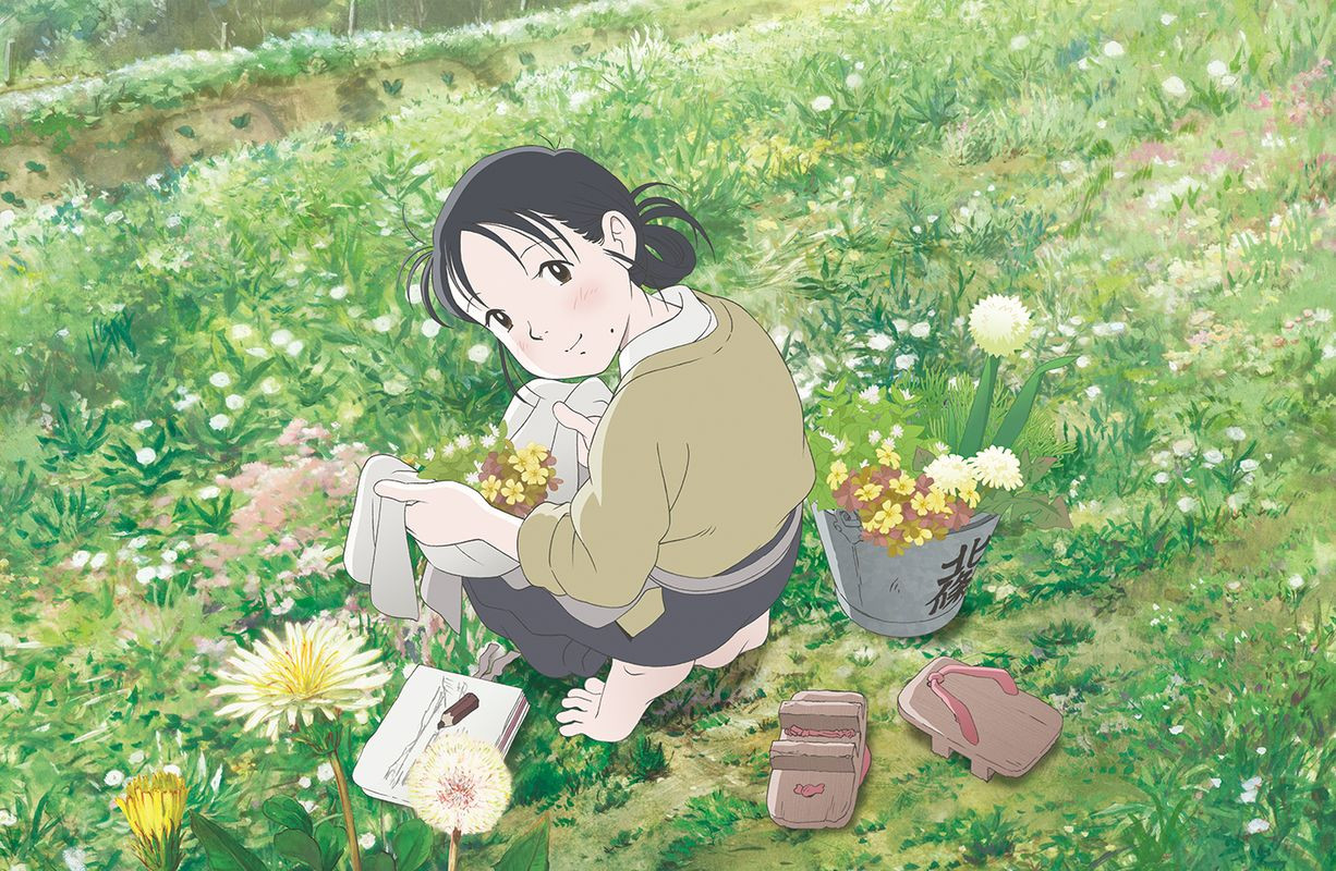 """In This Corner of the World"" (2016, 129'00"")"