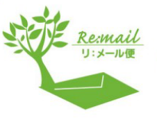 remail_1.png