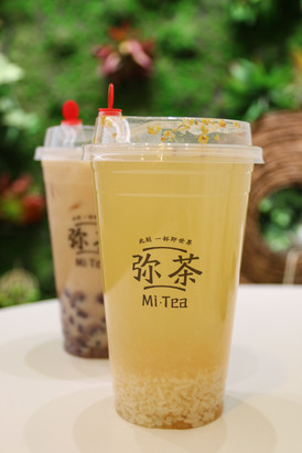 Mi Tea by Zita Lam