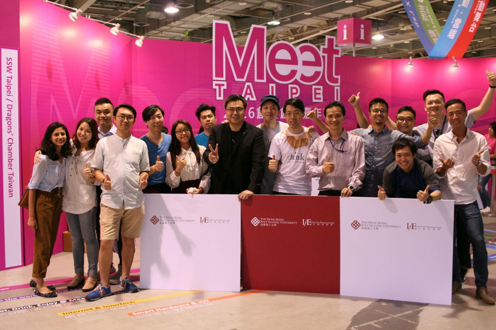 MeetTaipei006