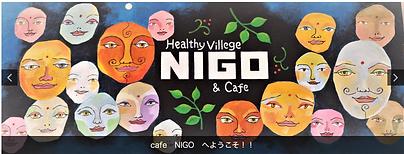 NIGO-LOGO.png
