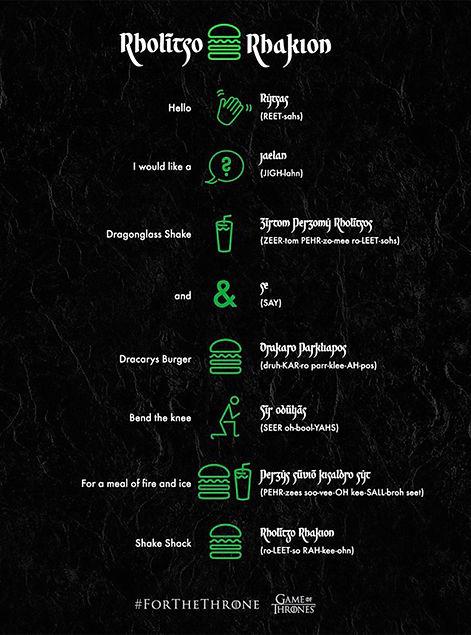 got-shake-shack-menu-1.jpg