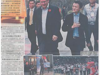 星島日報採訪羅賓先生:專家抨擊條件苛刻「可能馬雲才符資格」 富豪移民計劃遇冷 半年僅6份申請