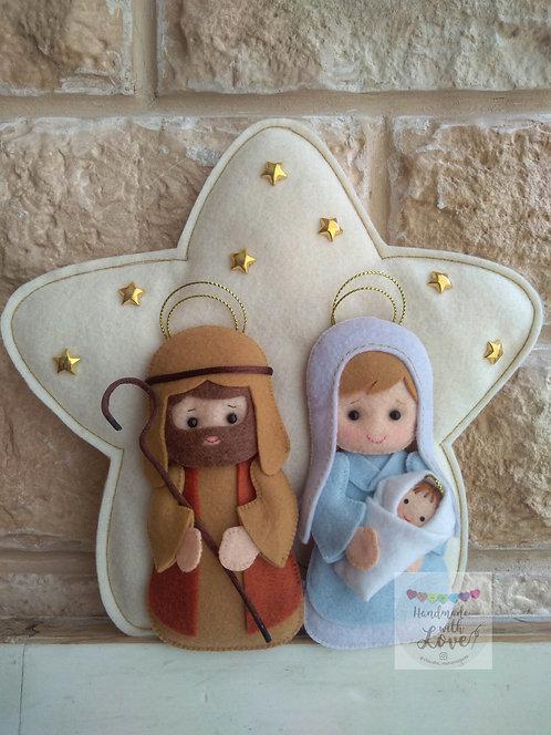 Presépio Estrela Sagrada Família