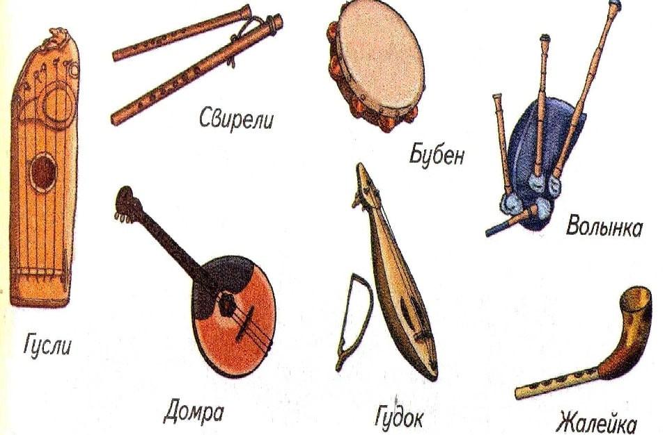 Rebec, Cornemuse, Gusli, Tambourin, Flutiaux, Domra