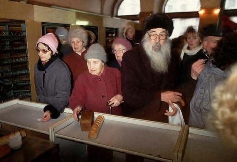 URSS, Union Soviétique, ticket de caisse, queue, attente