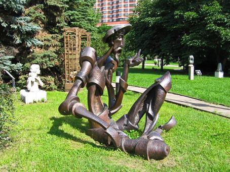 Le Parc Museon : toucher l'Art