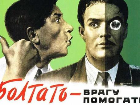 Staline. Les Dénonciations