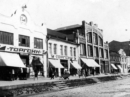 VENDRE ACHETER PRODUIRE en URSS Partie 3 TORGSIN et la Famine de 1930-32