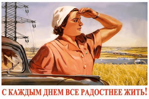 union soviétique, URSS, marché noir, contrebande, troc, échange