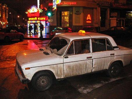 Le Russe ou l'Optimisme, un Conte Philosophique ?