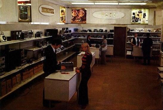 touriste, tourisme, sovietisme, magasins reserves, magasins speciaux