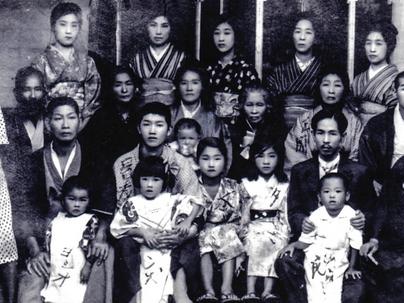 My Japanese Ancestors