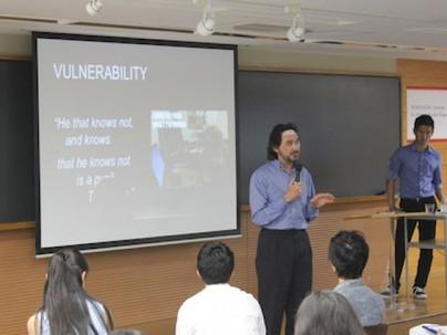 Vulnerability (弱さ)