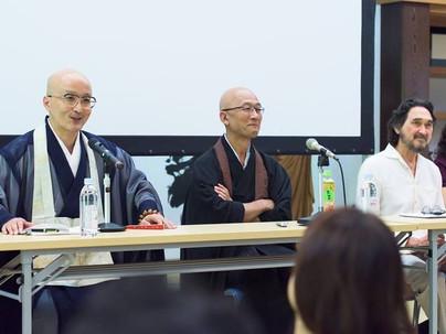 円覚寺の横田老師との忘れられない出会い Meeting Yokota Roshi of Enkakuji