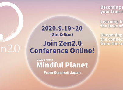 Zen 2.0 Mindful Planet