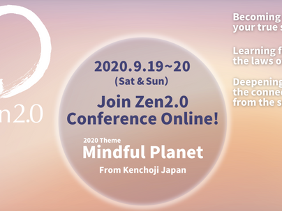 Zen 2.0 Mindful Planet