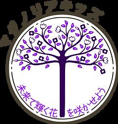EG Course Tree Medallions - Magnolia (Ja
