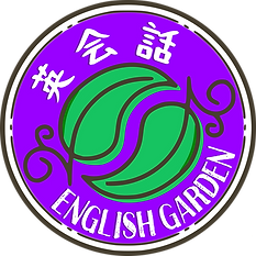 English Garden Two Leaves - with text.pn