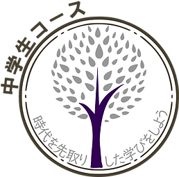 EG Course Tree Medallions - JHS (Japanes