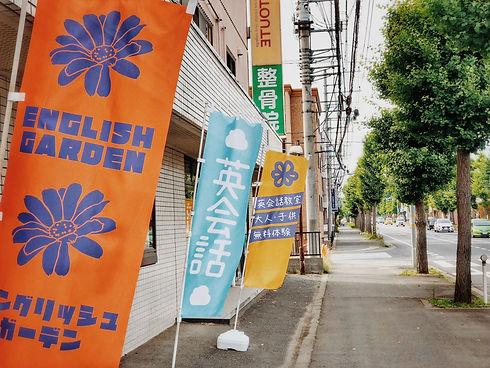 school flags website edit.JPG
