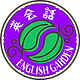 English Garden logo Two Leaves - with text.png