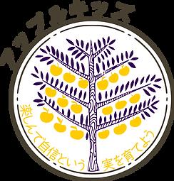 EG Course Tree Medallions - Apple (Japan