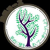 EG Course Tree Medallions - Kindergarten