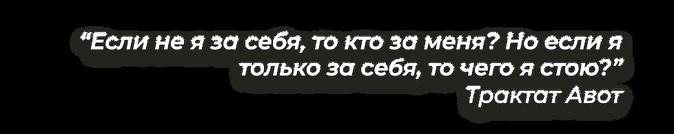 цитата-на-сайт-4.png