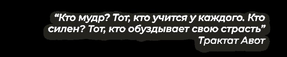 цитата-на-сайт-9.png