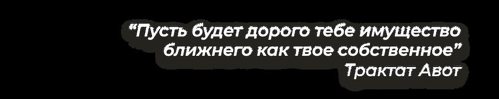 цитата-на-сайт-7.png
