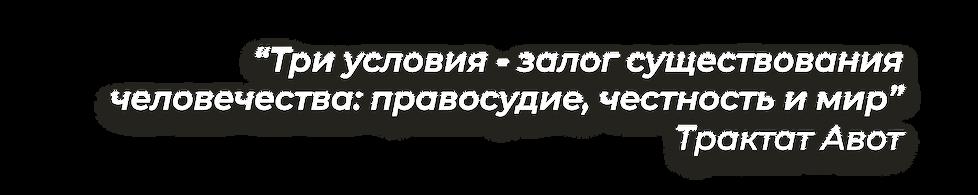цитата-на-сайт-2.png