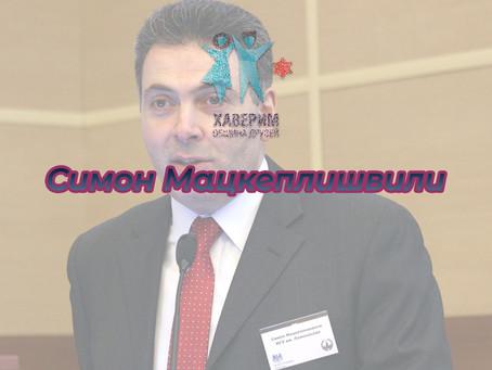 Симон Мацкеплишвили, замдиректора медцентра МГУ о COVID-19