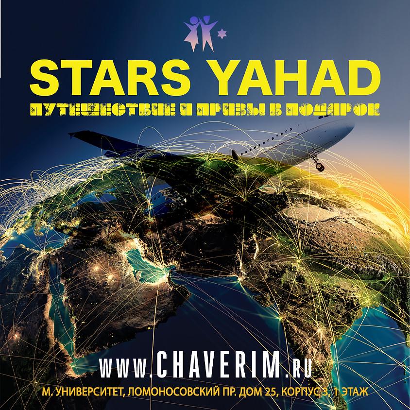 STARS YAHAD