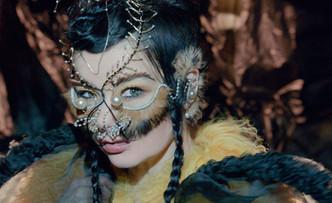 "Björk ""Notget"" Headpiece"