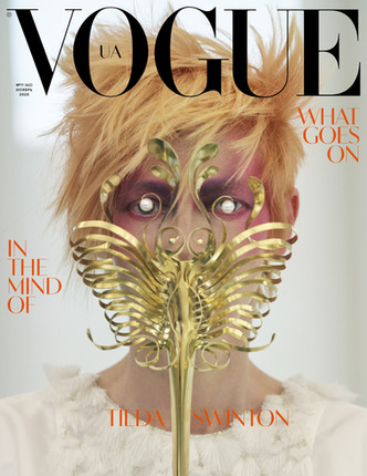 Mask for Tilda Swinton, Vogue Ukraine