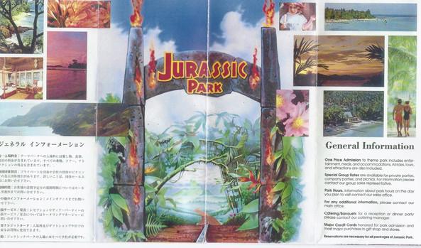Scan de la réplique  de la brochure destinée aux visiteurs de Jurassic Park
