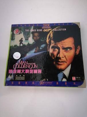 Dvd 007 L'Homme au pistolet d'Or édition chinoise 1998