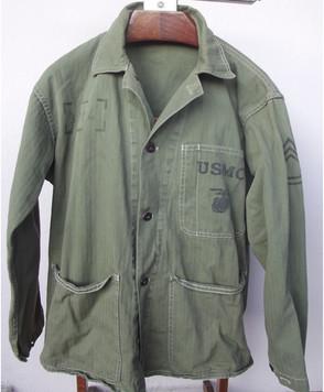 Veste militaire USMC P41