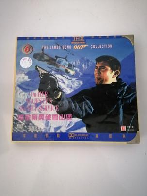 Dvd 007 Au service Secret de Sa Majesté édition chinoise 1998