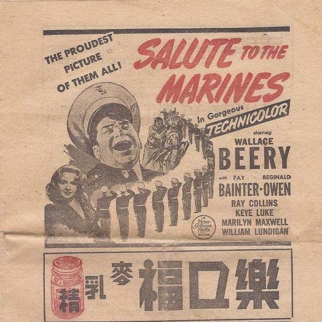 Dépliant culturel ayant appartnu à un soldat américain en permission en Chine en 1945 .