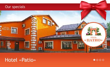 Отель Патио Тольятти