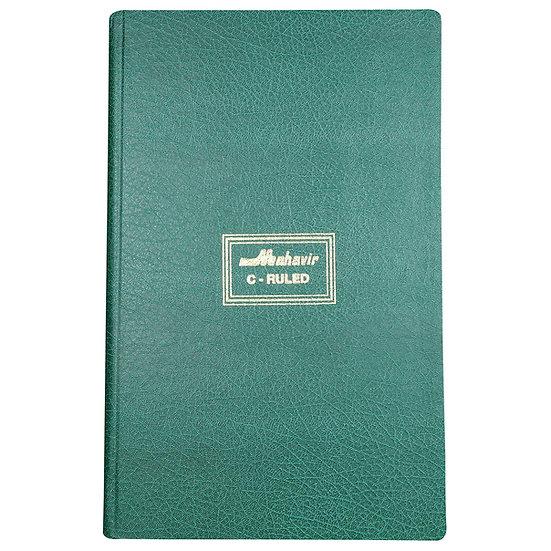 Mahavir C Ruled - Fullscape Size - Lined Register - No.4 (272 Pages) - (Green)