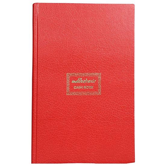 Mahavir Cash Book - Fullscape Size - Double Column Register - No.3- (Red)