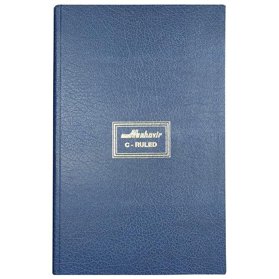 Mahavir C Ruled - Fullscape Size - Lined Register - No.2 (136 Pages) - (Blue)