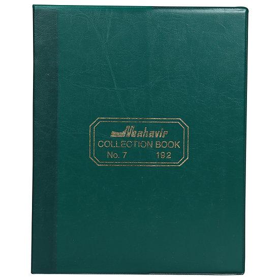 Mahavir Collection Book - No.7 (20.5cm x 16cm) - Payment Record Book- (Green)