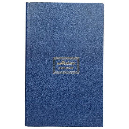 Mahavir Cash Book - Fullscape Size - Double Column Register - No.4- (Blue)