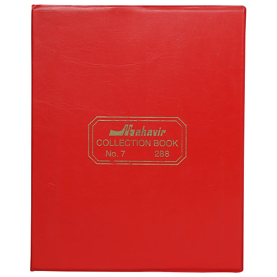 Mahavir Collection Book - No.7 (20.5cm x 16cm) - Payment Record Book- (Red)