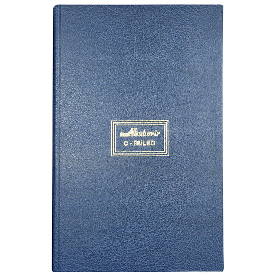 Mahavir C Ruled - Fullscape Size - Lined Register - No.3 (204 Pages) - (Blue)