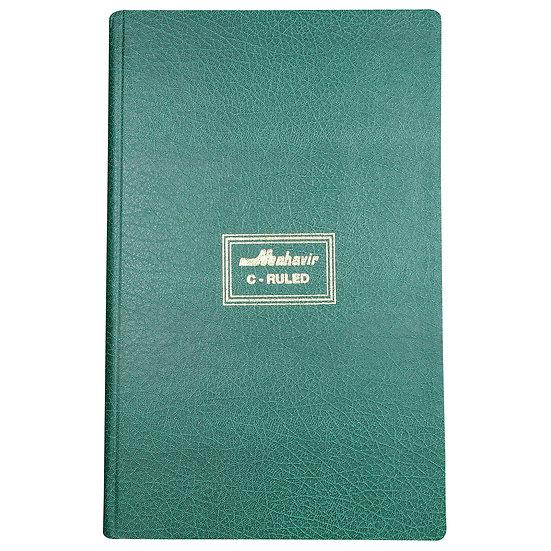 Mahavir C Ruled - Fullscape Size - Lined Register - No.2 (136 Pages) - (Green)